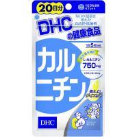 DHC 20日分 カルニチン 100粒
