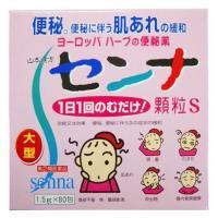 【第(2)類医薬品】  山本漢方 センナ顆粒 大型(1.5g×80包)