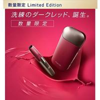 アイコス 新型 限定 カラー iQOS 2.4 Plus KIT 国内正規品 ダークレッド RUBY...