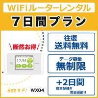契約手数料、契約解除料一切なし。 全国で使えるWiMAX 2+は、下り最大440Mbpsに進化。 よ...