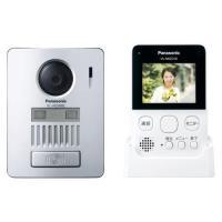 パナソニック VL-SGD10L ワイヤレステレビドアホン