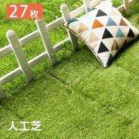 芝生 人工芝 人工芝マット DIY 庭 ウッドデッキ ウッドパネル ジョイント ベランダ タイル  2.43平方用