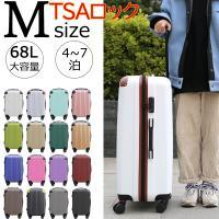 スーツケース  M 中型  送料無料  おすすめおポイント!  ●丈夫で超軽量なABS素材。 ●汚れ...