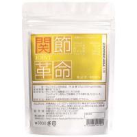 商 品 名:関節革命 名   称:グルコサミン含有食品 内 容 量:72g(300mg×240粒) ...