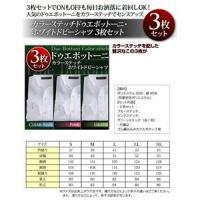 ワイシャツ3枚セット S カラーステッチ ドゥエボットーニ ボタンダウンシャツ3枚セット ホワイト(ピンク グリーン ブルーステッチ) (CType)