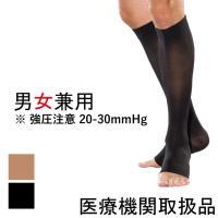 医療用弾性ストッキング セラファーム オープントゥ つま先なし 男性 女性用 ハイソックス 医療用 弾性ストッキング 大きいサイズ 靴下 防災
