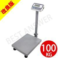 ■台はかり デジタル台はかり 最大100kg スケール 電子秤 風袋 計量機 測定機 業務用 低床 ...