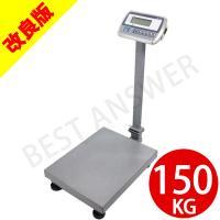 ■台はかり デジタル台はかり 最大150kg スケール 電子秤 風袋 計量機 測定機 業務用 低床 ...