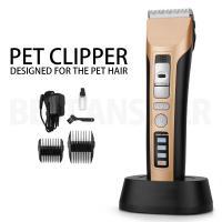 ■バリカン ペット用バリカン PHC-930 全身カット 犬猫用 充電式 電動 散発 クリッパー ト...