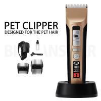 ■バリカン ペット用バリカン PHC-950 全身カット 犬猫用 充電式 電動 散発 クリッパー ト...