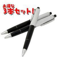 ビリビリボールペン 3本セット ビリビリペン 電気ショック! ショックグッズ びっくり ビックリ パーティーグッズ 驚かせ |L