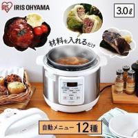 圧力鍋 電気 電気圧力鍋 使いやすい 自動調理 3.0L PC-EMA3-W アイリスオーヤマ