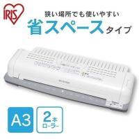 【LTA32W(A3対応)】 ・商品サイズ(約):幅54.8×奥行20×高さ16.5cm ・重量(約...