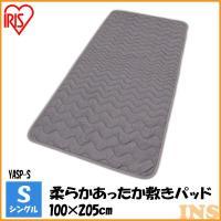 ・商品サイズ(約):幅100×奥行205cm<br> ・詰め物重量:約150g<b...
