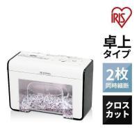 卓上で使えるコンパクトサイズ。紙・CD・DVD・プラスチック製カード用の卓上シュレッダーです。A4サ...