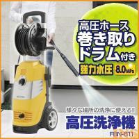 すぐに使える。スターターセットです。 自動車・玄関周り・壁・タイルなど、様々な場所の洗浄に使用できま...
