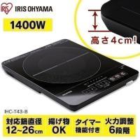 ・商品サイズ(約):幅30×奥行37×高さ4cm ・重さ:2.4kg ・電源:AC100V(50/6...