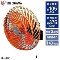 ■商品サイズ(cm) 幅約51×奥行約32×高さ約56 ■本体重量 約4kg ■電源 AC100V(...