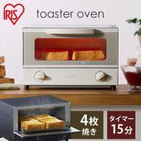 オーブントースター アイリスオーヤマ 安い おしゃれ トースター 4枚 EOT-1203C