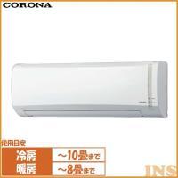 ■商品サイズ(cm) 室内機:幅約79.5×奥行約23.5×高さ29(cm) 室外機:幅約78(+配...