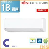 ■商品型番:AS-C56F2 ■電源:室内電源・単相200V15A・タンデム型 ■おもな畳数:18畳...