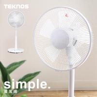 扇風機 安い リビング扇風機 リビング 30cm おしゃれ KI-1737 テクノス(あすつく)