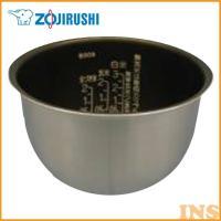 ■対応炊飯器 NP-GD05-XJ NPGD05E5-XA NP-GE05-XJ NPGE05E7-...