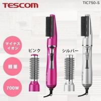 ■品番:TIC750 ■本体寸法(mm) ・本体のみ:高さ約4.9×幅約21×奥行約4.6 ・キャッ...