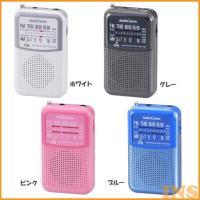■受信周波数:Am 530-1605kHz、Fm 76-99mHz ■電源:DC3V (単4形乾電池...