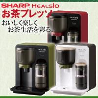 お茶メーカー お茶プレッソ ティーメーカー 日本茶 カテキン 抹茶ラテ TE-GS10A-B シャープ