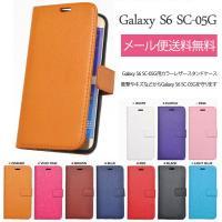 対応機種 Galaxy S6 SC-05G  カラフルな10色展開のGalaxy S6 SC-05G...
