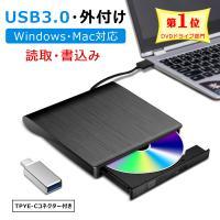 DVDドライブ CDドライブ 12ヶ月品質保証 外付け DVD ドライブ CD DVD-RWドライブ Windows10対応 USB 3.0対応 CD-RW MAC os 書き込み対応
