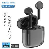 真空パック袋 フードセーバー専用 真空袋 JFSL370食品認証 鮮度長持ち 乾湿対応 透明色 家庭...