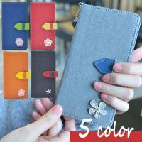 AQUOS シャップ スマホケース 手帳型 キャンバスシリーズ 全5色  対応機種: 404SH S...