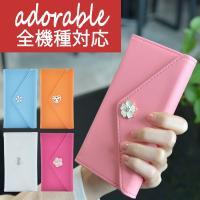 スマホケース 手帳型 多機種対応 手帳 ケース カバー レザー 財布型シリーズ 全5色  対応機種:...