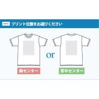 Minisuit オリジナルtシャツ作成 おもしろ お誕生日 ユニフォーム 体育祭 名入れ お祝い T005