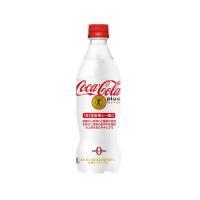 コカ・コーラ社製品 コカ・コーラプラス 470mlPET 1ケース 24本 ペットボトル コカコーラプラス トク..