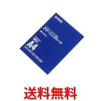 EPSON プリンタ クリーニング MJCLS インクジェットプリンタ用 クリーニングシート A4サイズ 3枚入り