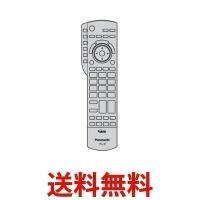 Panasonic テレビ用リモコン N2QAYB000588 パナソニック VIERA ビエラ リモコン TH-L32X33 TH-L19X3A