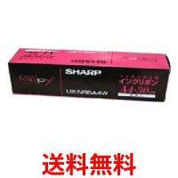 ★国内正規品★   SHARP 純正 UX-NR5A4W ファクシミリ用インクリボン  ■ サイズ ...