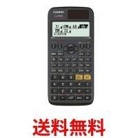 ★国内正規品★  ■関数電卓で業界初の日本語表示を実現。日本語によるメッセージやアイコン表示で、誰に...