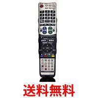 ★国内正規品★  ■適用機種: LC-26GH3 LC-26GH4 LC-32DS1-B LC-32...