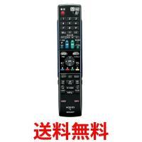★国内正規品★  ■適用機種:BD-HD22 ■リモコン型番:GA688WJPA  ■流通コード:0...
