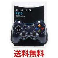 Logicool F310 ゲームパッド ロジクール PCゲーム用 コントローラー 10ボタン USB接続 F310r