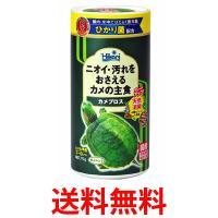 キョーリン Hikari ヒカリ カメプロス 70g 水棲カメ専用飼料 ペットフード 亀用 エサ