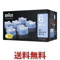 BRAUN CCR6 CR ブラウン CCR6CR アルコール洗浄液 クリーン&リニュー交換カートリッジ メンズシェーバー用 6個入り|1
