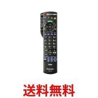 Panasonic N2QAYB000589 パナソニック テレビ用リモコン リモートコントローラー  ビエラ プラズマテレビ用 純正