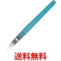 ★国内正規品★  ■筆を洗う筆洗が不用で、ぼかしや混色をいつでもきれいな水で行うことができます。 ■...