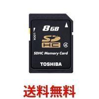 ★国内正規品★   ■ 仕 様 ■ 容量:8GB  CLASS:4  外形寸法:32.0mm(L)×...