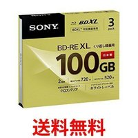 ★国内正規品★  ○安心の日本製。 ○ビデオ用BD-RE XL。 ○大容量100GB(3層)。 ○2...